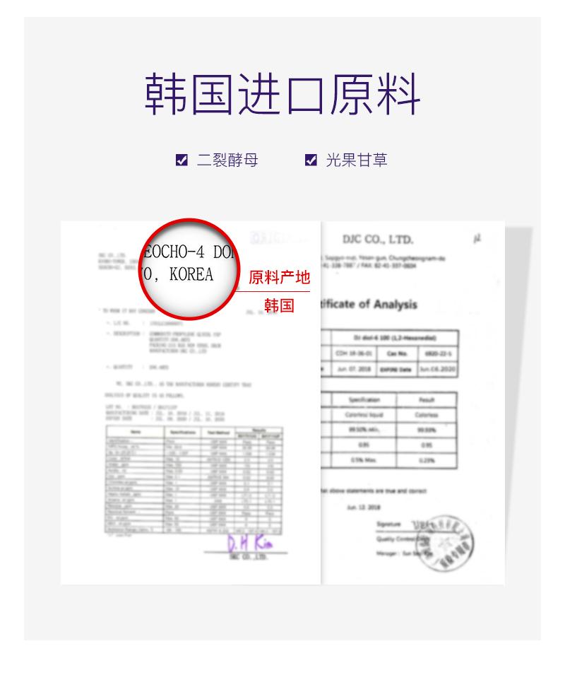 新包装酵母臻亮焕颜精华液800_08.jpg