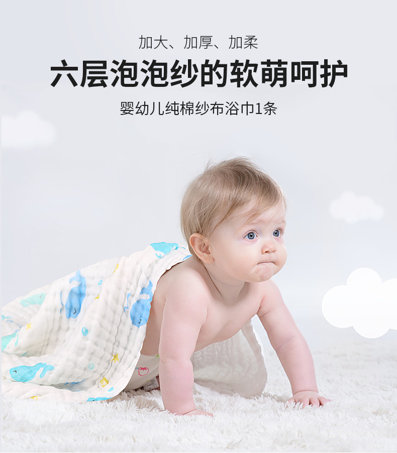 纯棉纱布浴巾_01.jpg