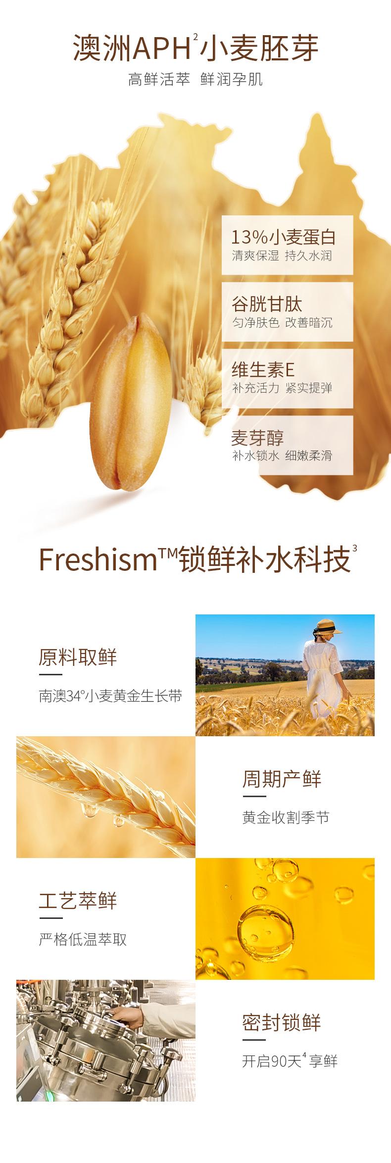 小麦通栏.jpg