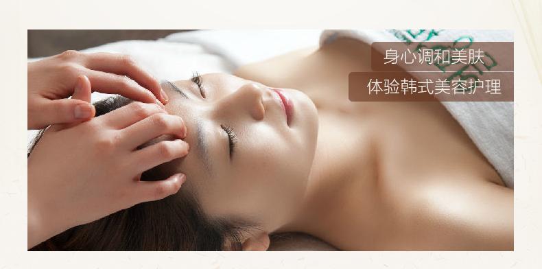 燕麦臻萃-活酵瞬透补水面膜贴20片_10.jpg