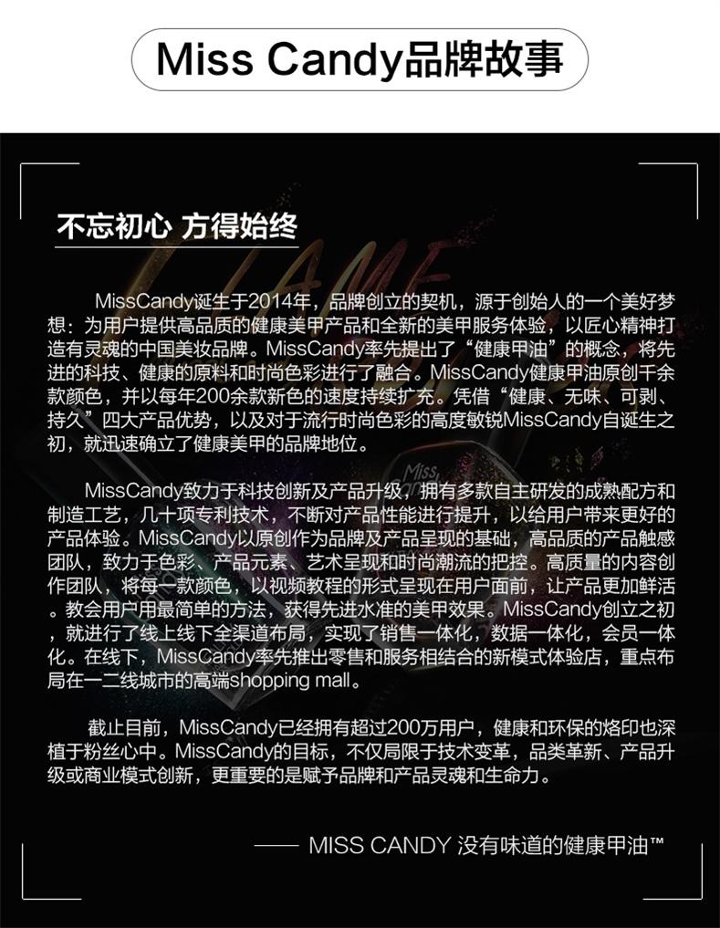 品牌故事最终版.jpg