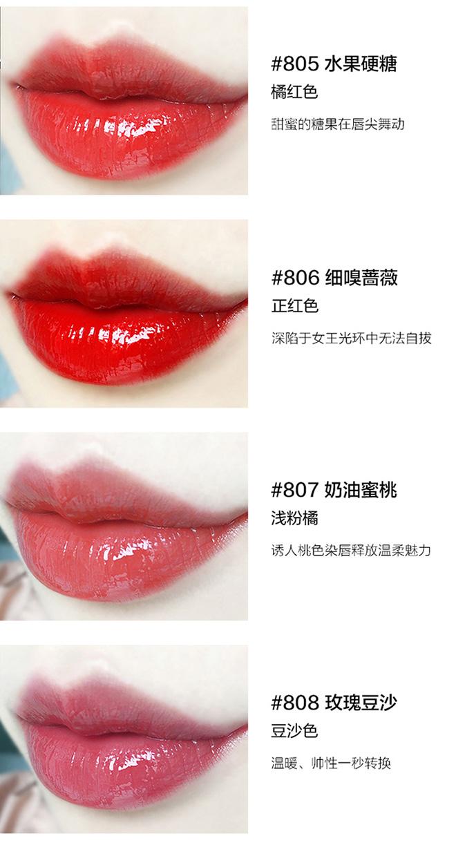 玻璃唇釉665_05.jpg
