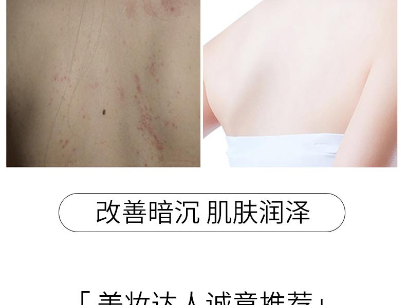 乳木果身体磨砂膏_15.jpg