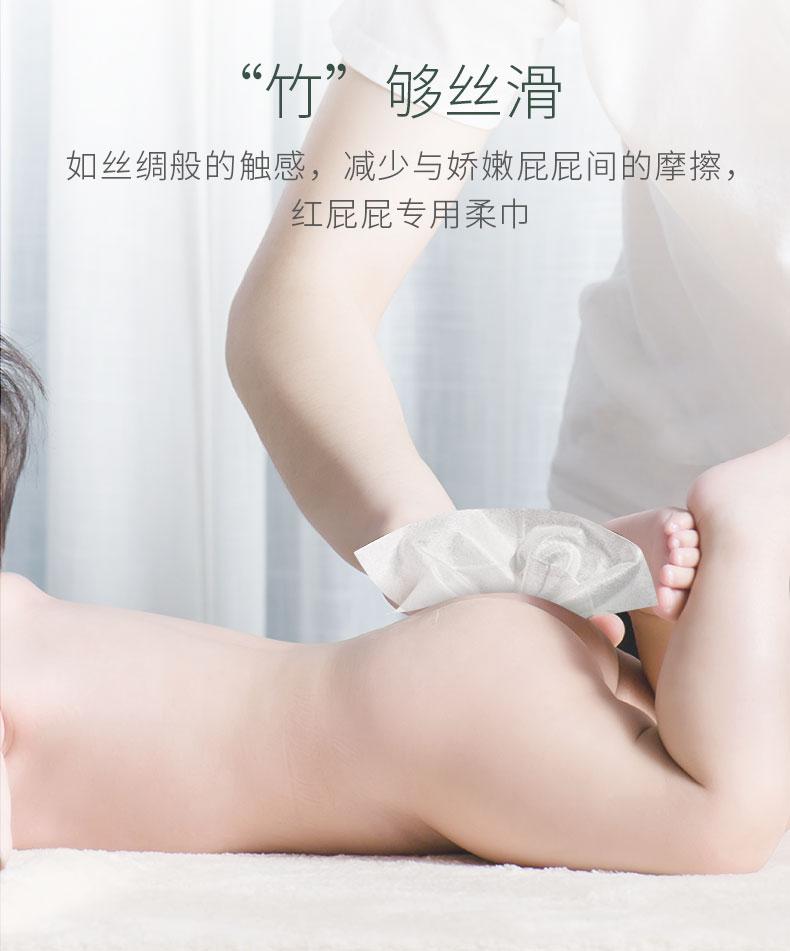 柔巾详情调整7_05.jpg