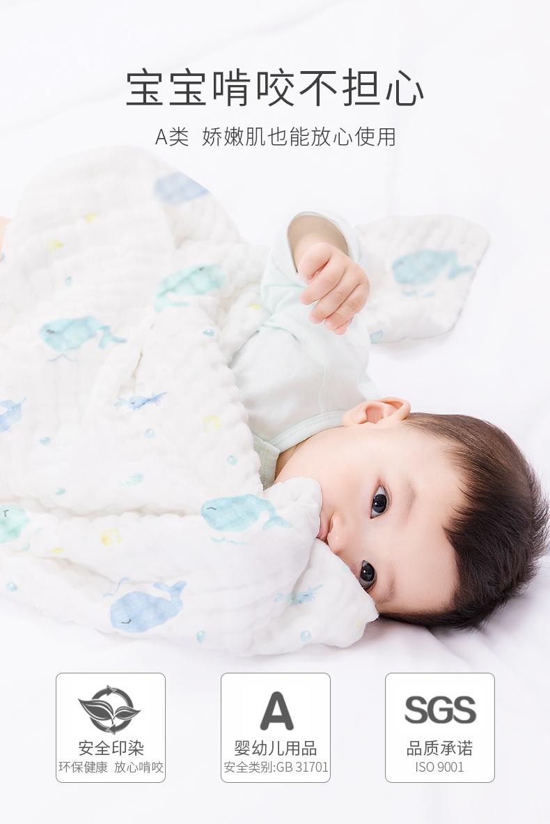 纯棉纱布浴巾_05.jpg