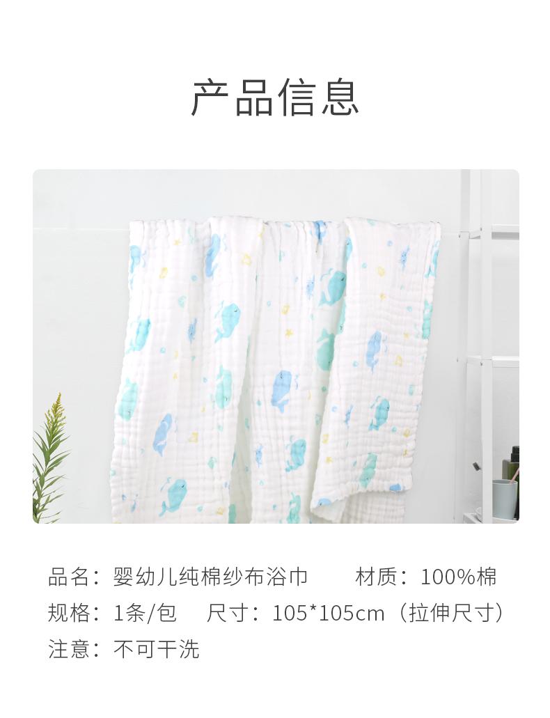 纯棉纱布浴巾_04.jpg