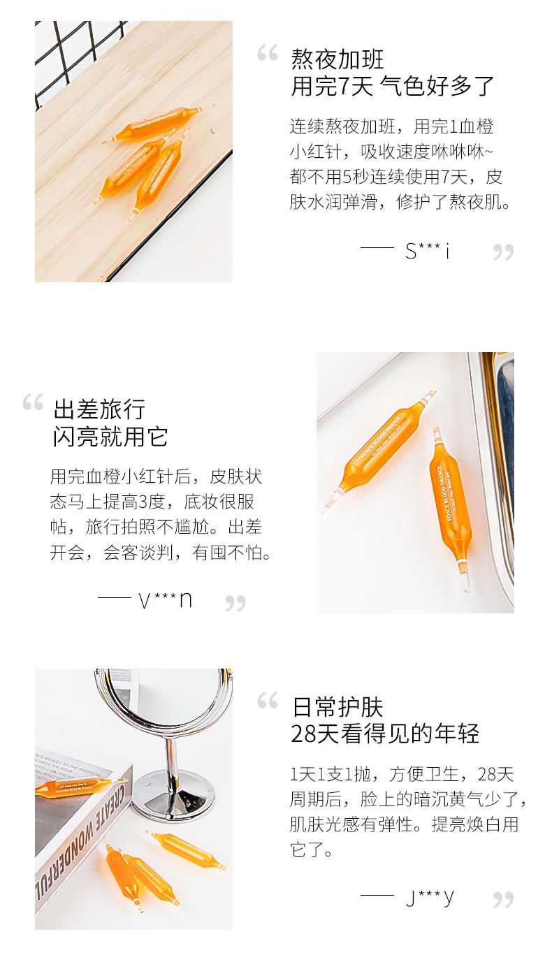 血橙详情页03_15.jpg