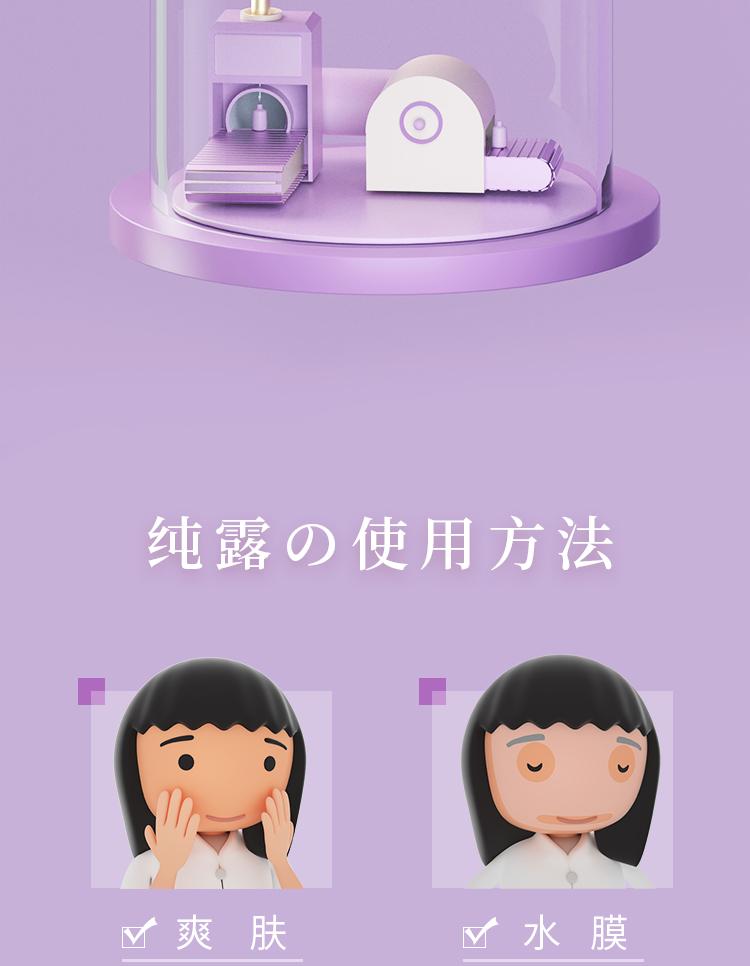 马鞭草&薰衣草详情页_09.jpg