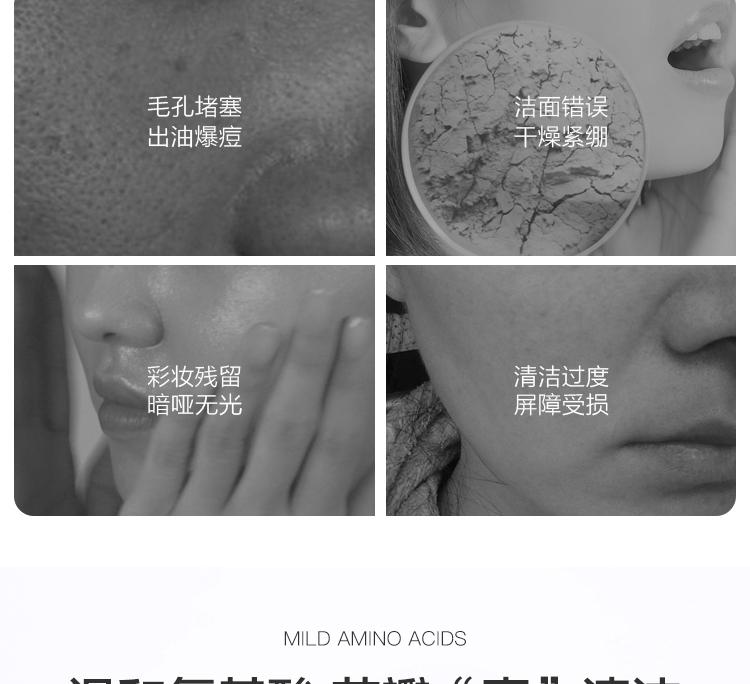 阿芙玫瑰蜜粉_03.jpg