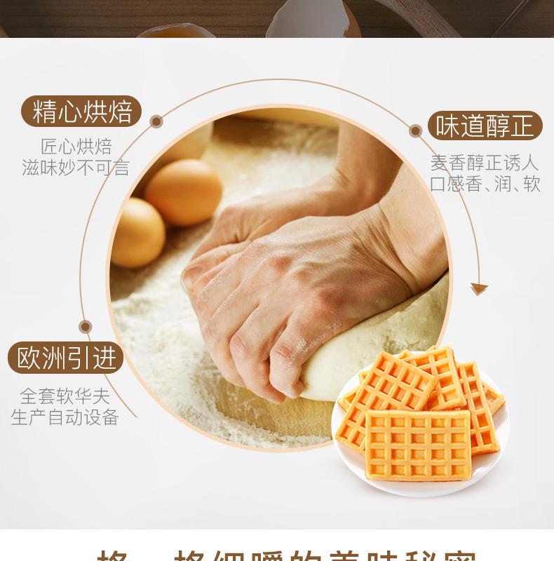 华夫饼PC_05.jpg