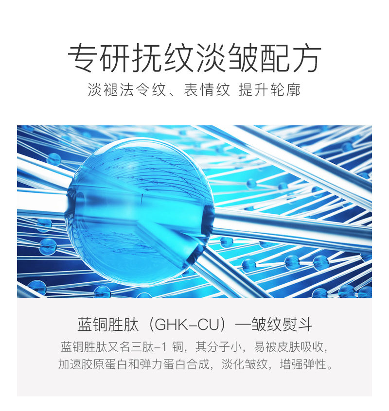 胶原肽冻干球精华液套盒_08.jpg