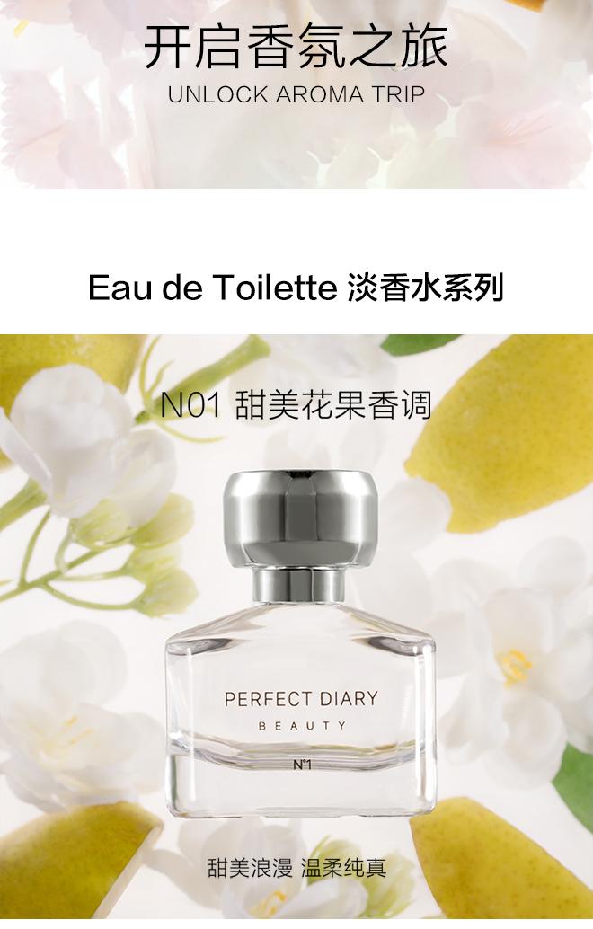 香水2_02.jpg