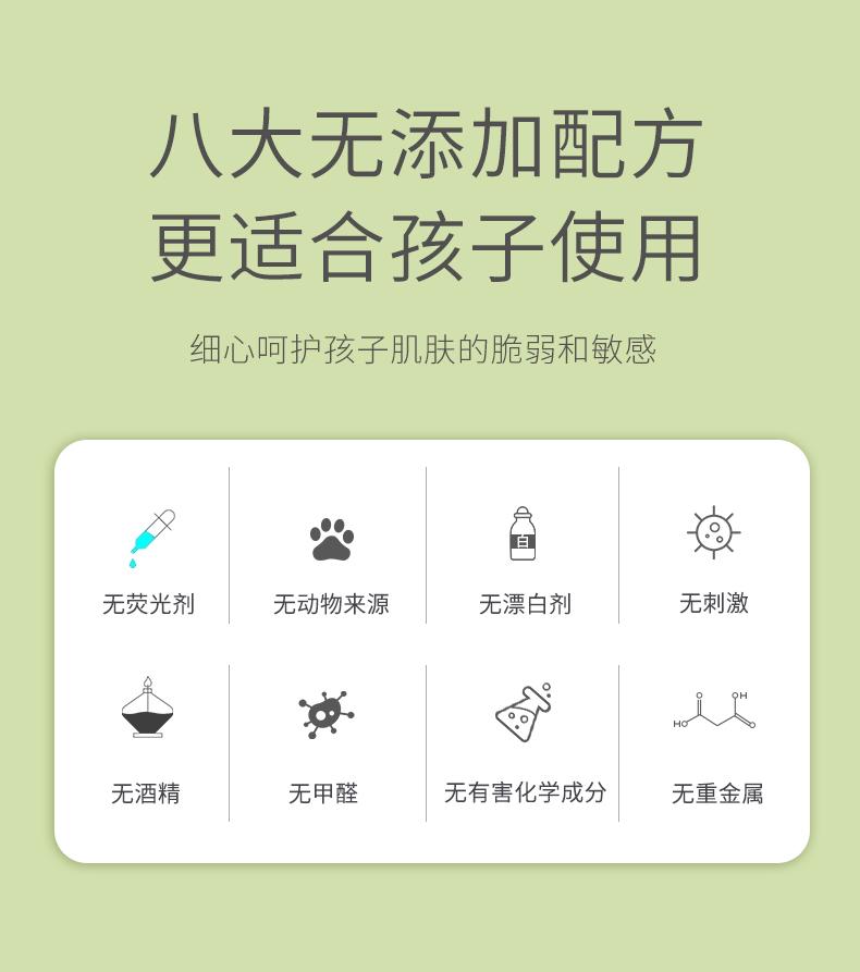 乳木果无添加详情绿色.jpg