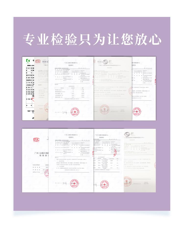 0-纯露紫色通用版块_02.jpg