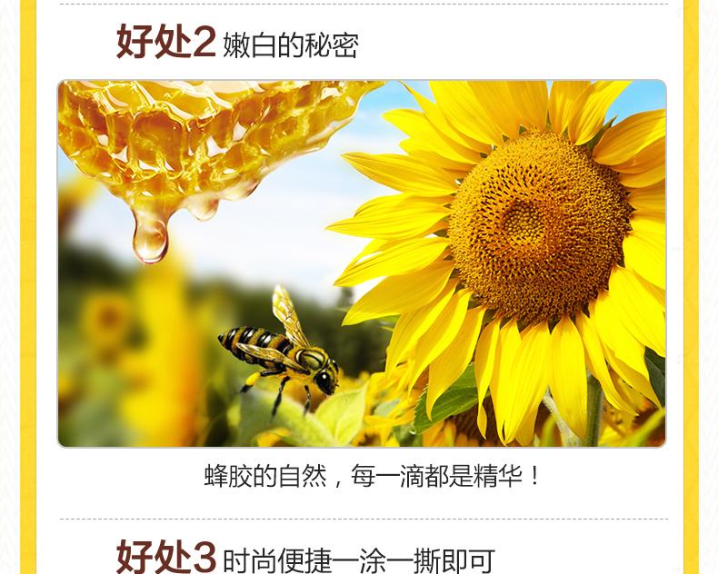 蜂蜜牛奶手蜡_14.jpg
