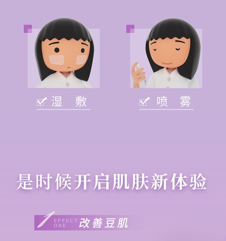 马鞭草&薰衣草详情页_10.jpg