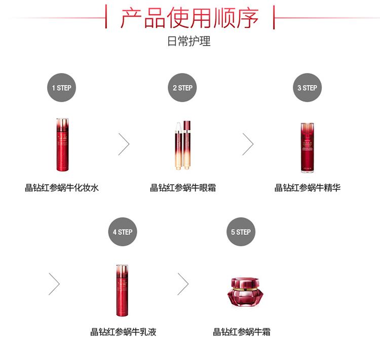 红参洁面_07.png