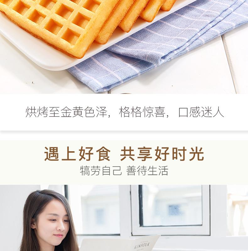 华夫饼PC_09.jpg