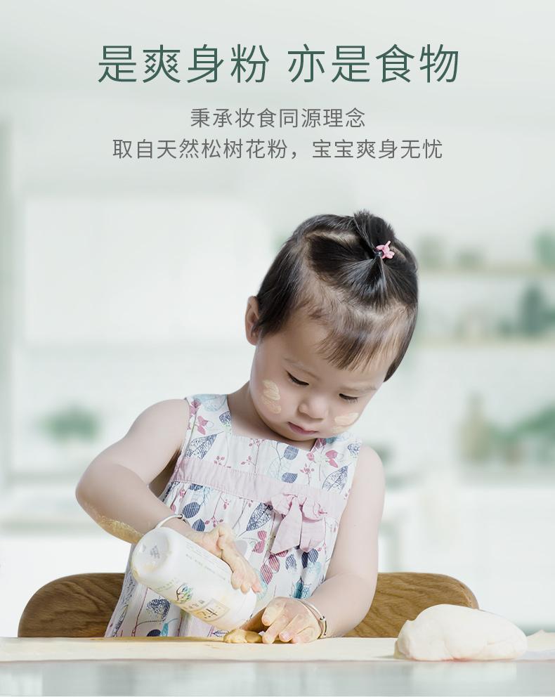 粉新详情方案04_01.jpg