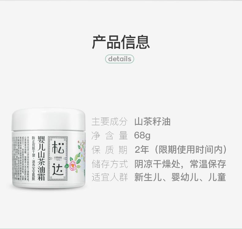 霜详情改_10.jpg