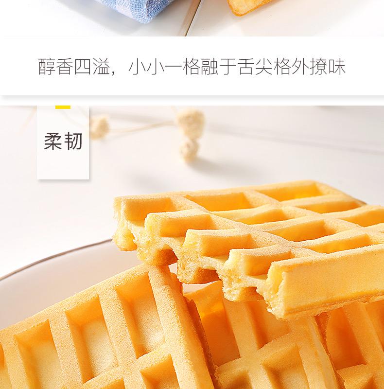 华夫饼PC_07.jpg