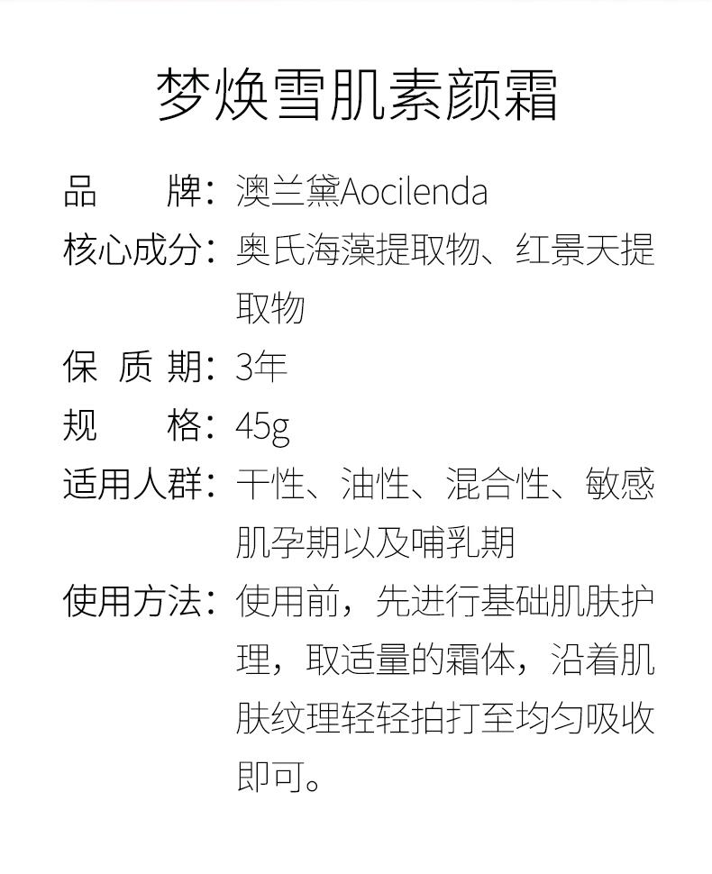 6B3E1644-4038-4d66-95F9-4115D3D7BCE5.png