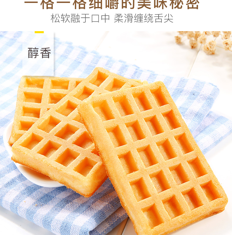 华夫饼PC_06.jpg