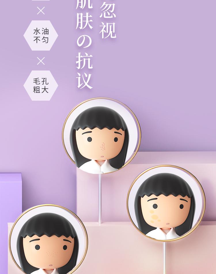马鞭草&薰衣草详情页_05.jpg