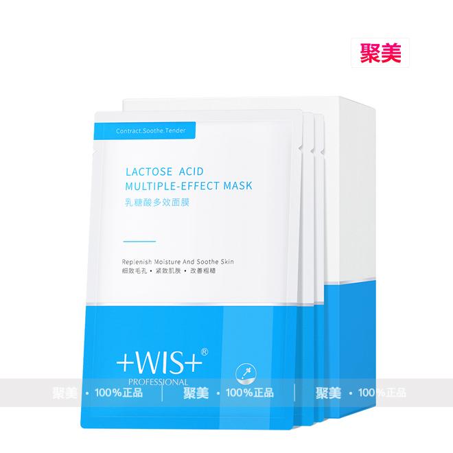 聚美实拍水印2019.jpg