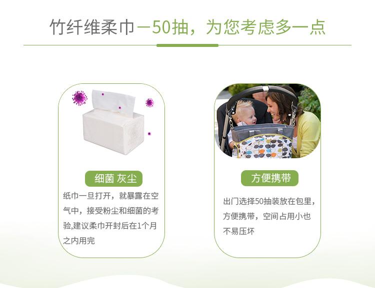 S新柔巾详情一提-杨750_12.jpg