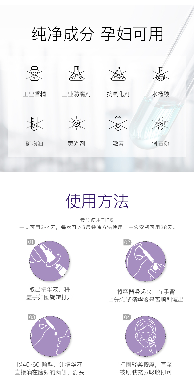 新包装酵母臻亮焕颜精华液800_11.jpg