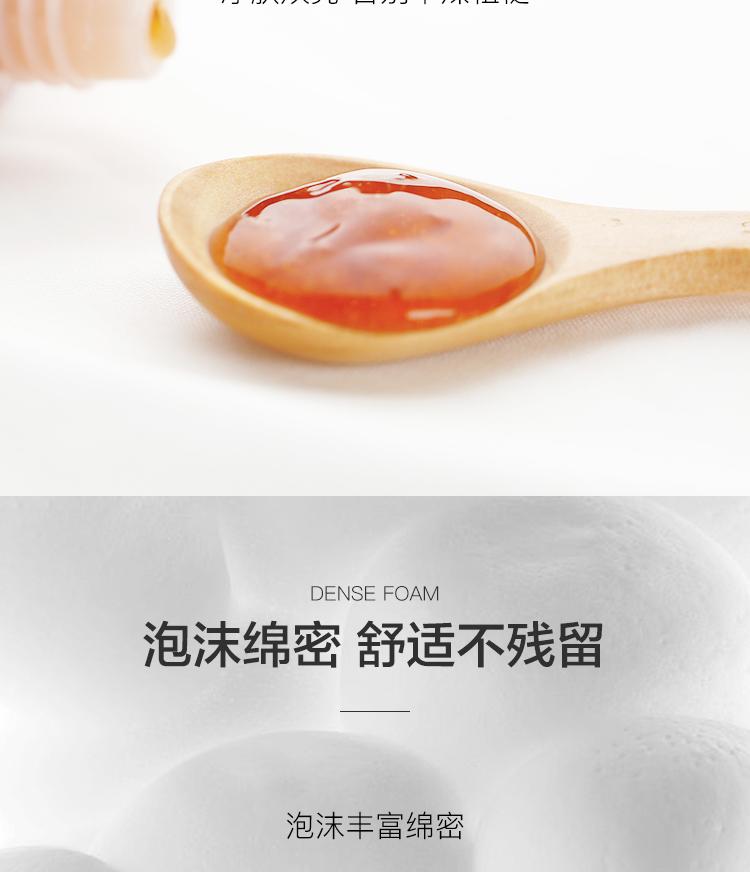阿芙玫瑰蜜粉_13.jpg