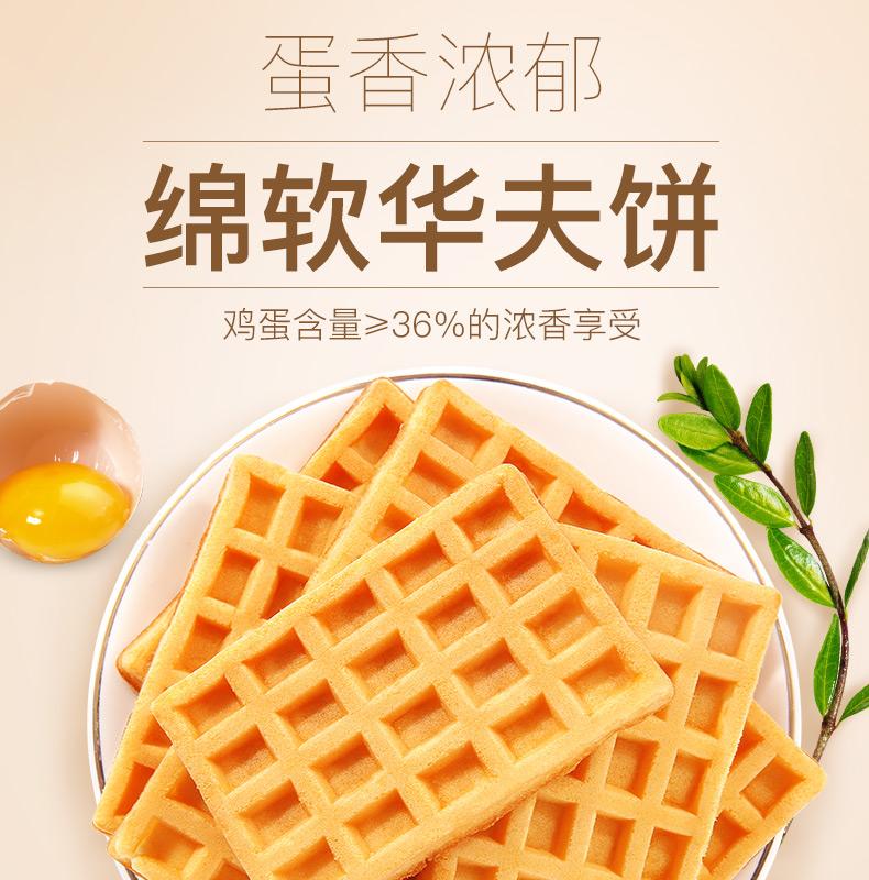 华夫饼PC_01.jpg