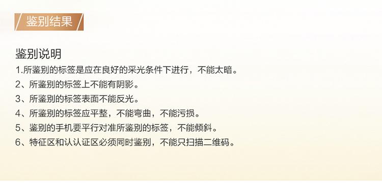 晶钻洁面乳_11.jpg