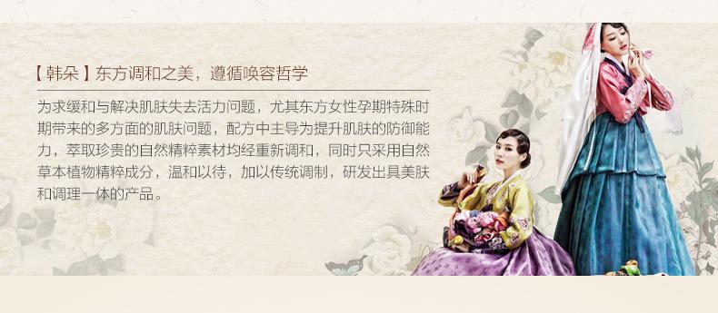 燕麦臻萃-活酵瞬透补水面膜贴20片_05.jpg
