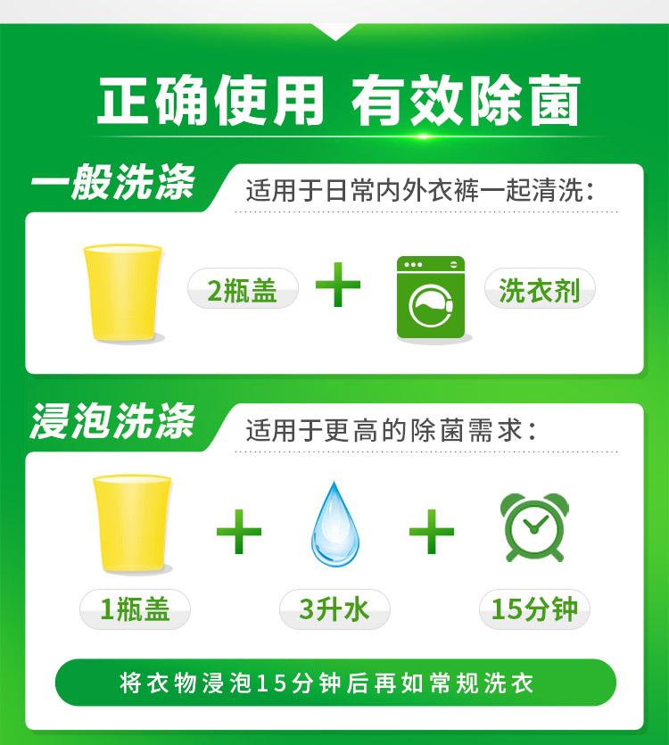 除菌液_清新柠檬750ml-750_11.jpg