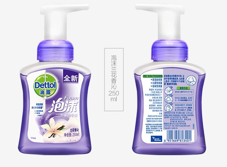 泡沫洗手液兰花香沁750_09.jpg
