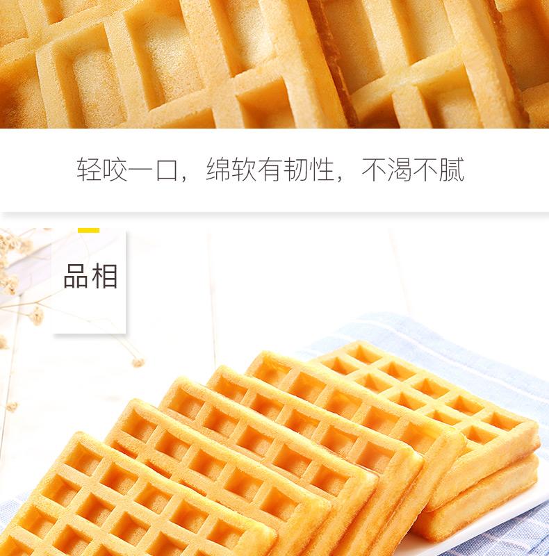 华夫饼PC_08.jpg