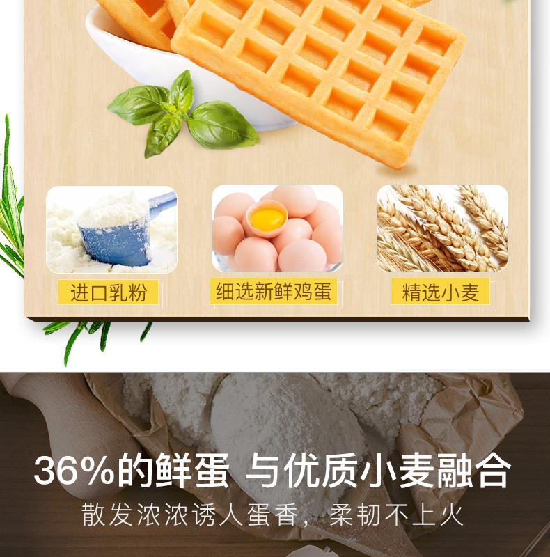 华夫饼PC_04.jpg