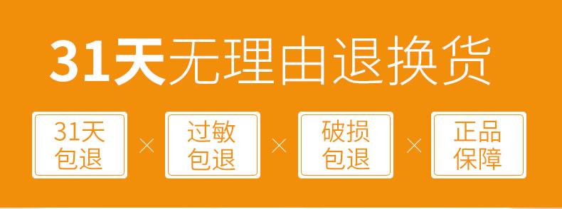 血橙详情页03_01.jpg