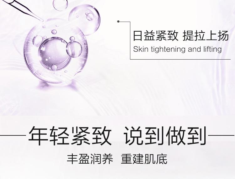 珀莱雅紧致肌密三件套装-滋润修护淡化细纹抗皱化妆品护肤品套装-tmall_14.jpg