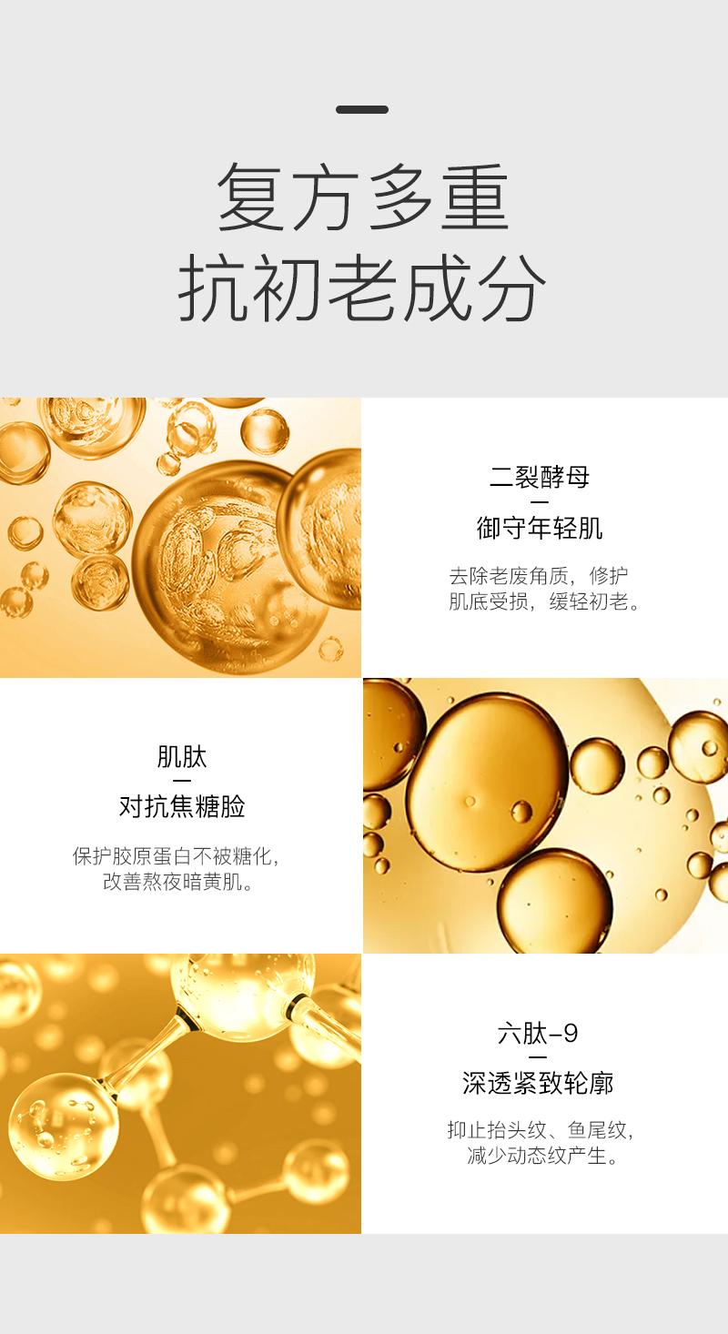 黄金面膜_05.jpg