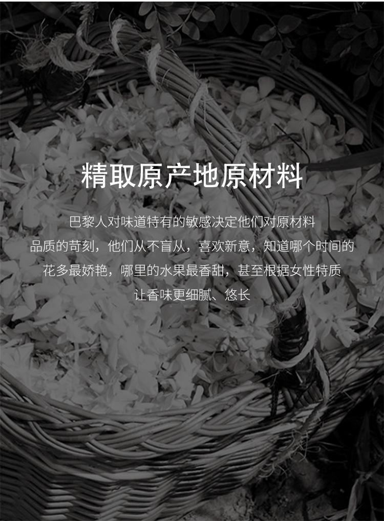 女士香水详情750_14.jpg