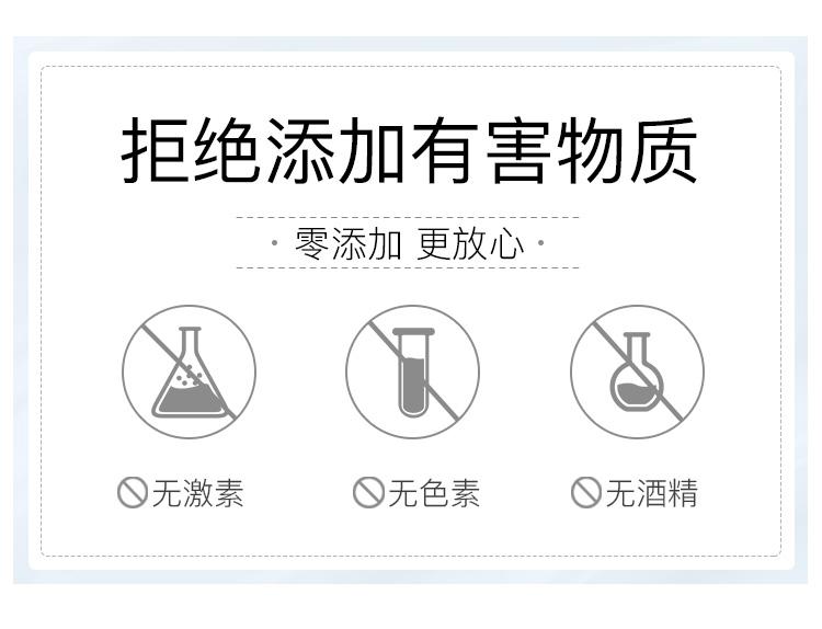 酵母卵壳面膜详情_09.jpg