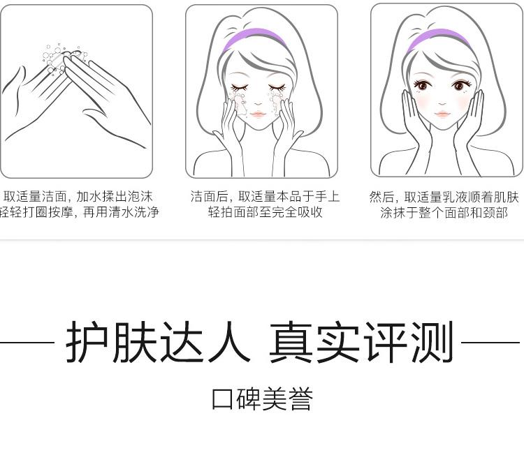 珀莱雅紧致肌密三件套装-滋润修护淡化细纹抗皱化妆品护肤品套装-tmall_32.jpg