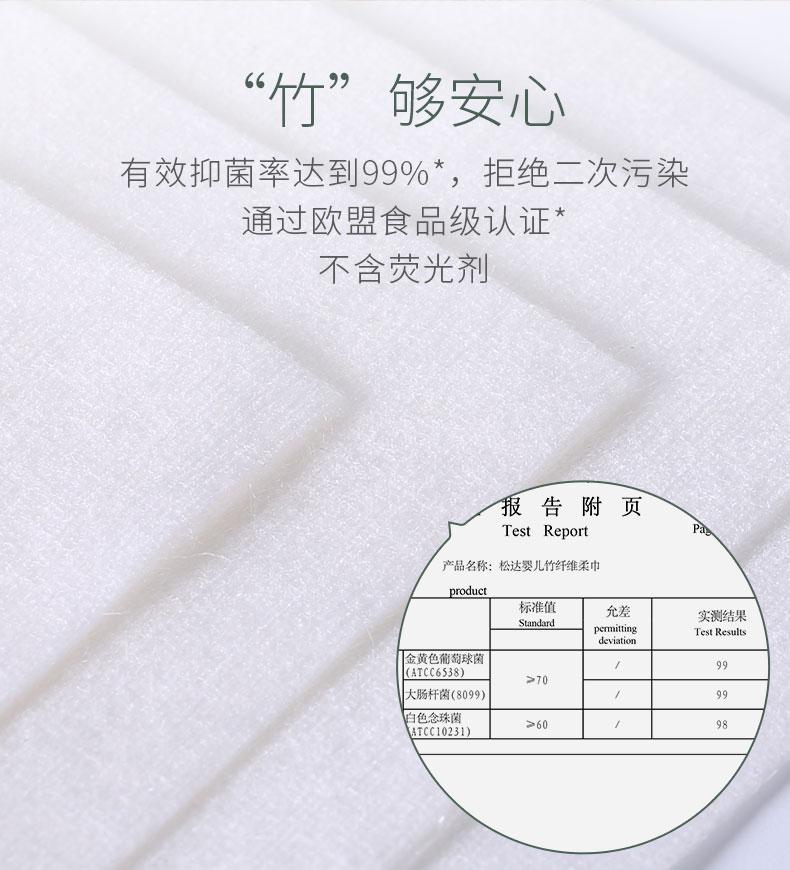 柔巾详情调整7_06.jpg