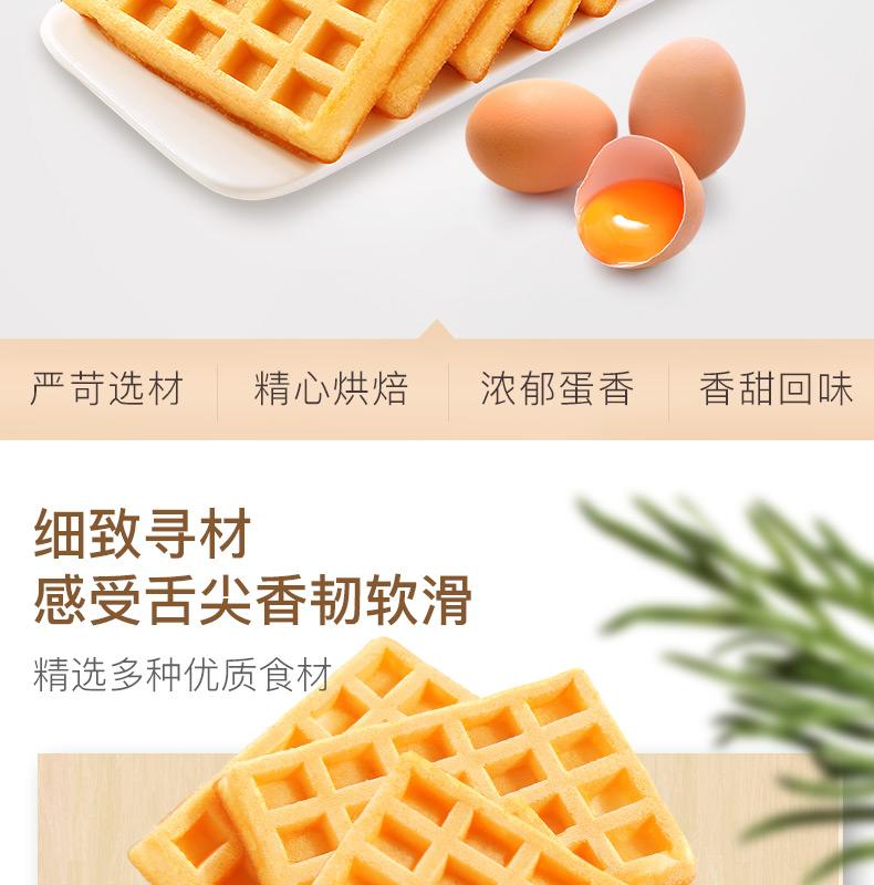华夫饼PC_03.jpg