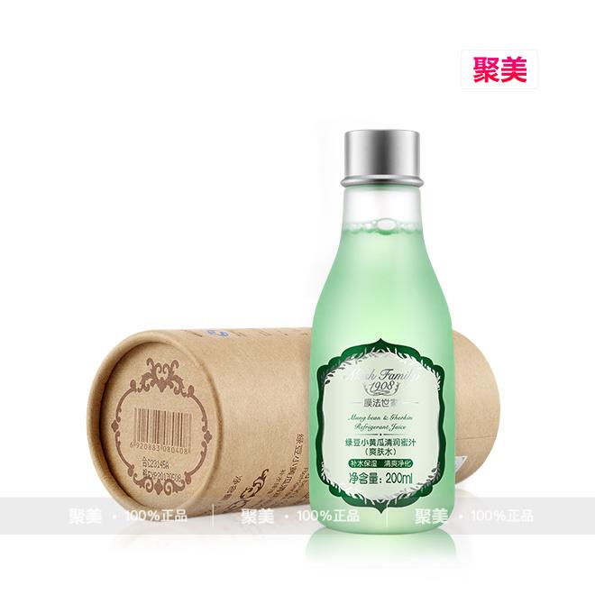 绿豆小黄瓜清润蜜汁2.jpg