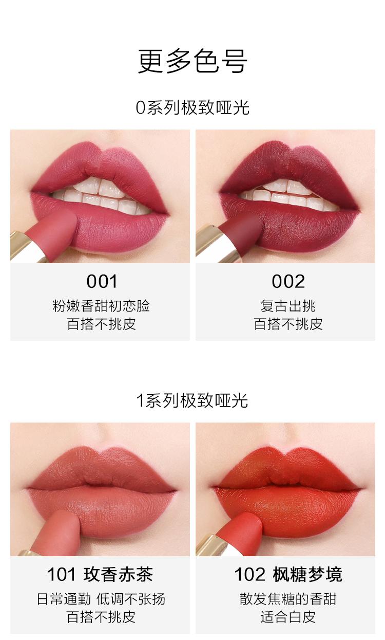 小黑钻_10 (2).jpg