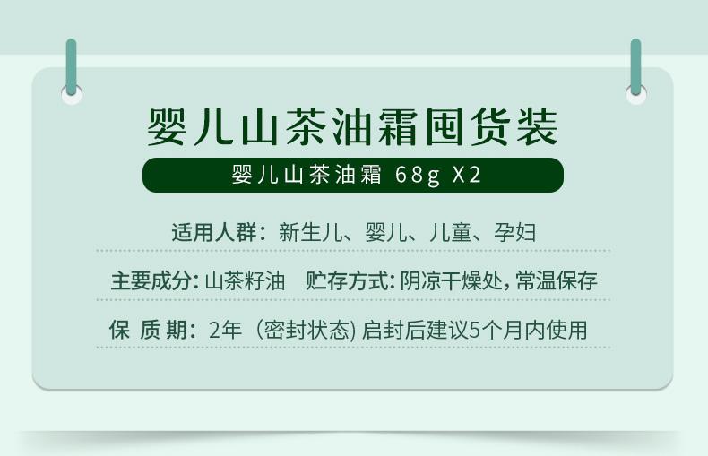 霜2详情_02.jpg